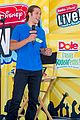 leo howard dole rd live event 01