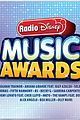 rdma soundtrack track listing exclusive 01