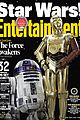 star wars entertainment weekly covers 05