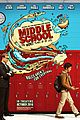 isabela moner griffin gluck middle school trailer 02