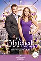 alexa penavega ms matched home family promo 02