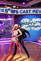 dwts fantasy league details 06