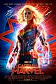 capn marvel new trailer watch now