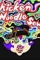 bts j hope becky g chicken noodle soup video dance moves 01