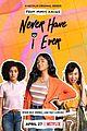 maitreyi ramakrishnan stars in never have i ever trailer 03