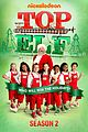 addison rae guest stars on top elf season premiere exclusive clip 02