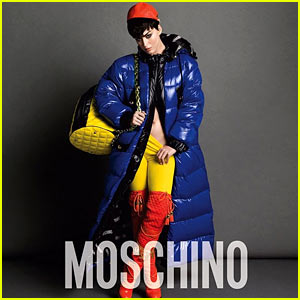 Katy Perry Goes Colorful for New Moschino Ads!
