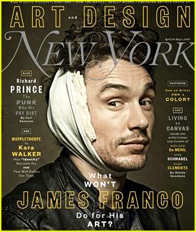 James Franco Talks Taylor Swift's Instagram in 'New York' Magazine