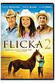 Tammin-sursok-flicka tammin sursok flicka 2 03