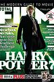 Hp-totalfilm harry potter total film 01