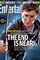 Hp-ew harry potter ew cover 02