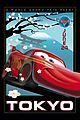 Cars-trailer cars posters trailer 27