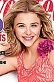 Chloe-17 chloe moretz 17 may cover 01