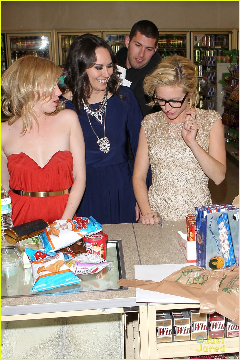 brittany snow snacks gg party 02