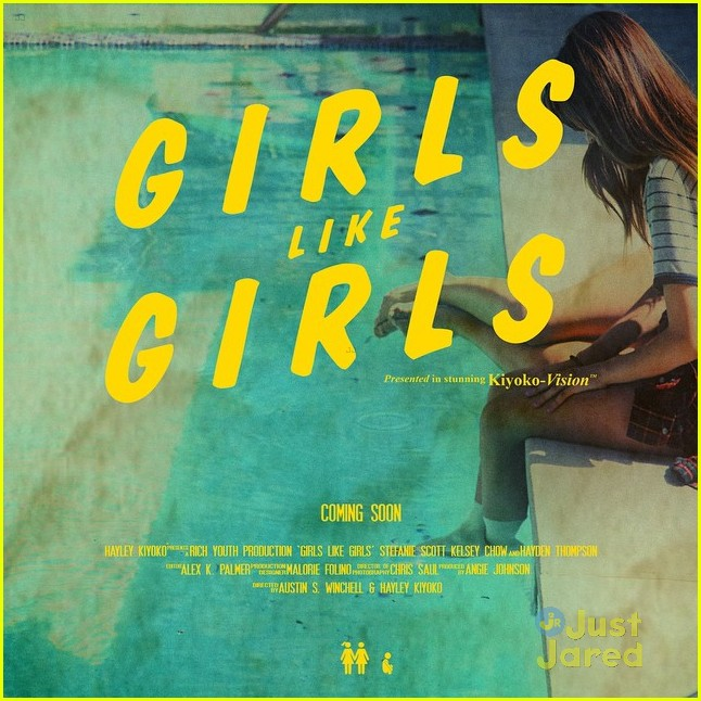 girls like us Girls like us ( ) is a free social networking community for all my ladiesonce a month we will host events that will introduce.